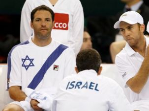 Holy Day: Israel?s tennis team won its fight to avoid playing on Yom Kippur. But it will have to pay a $13,000 fine anyway.