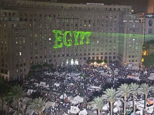 Mo Must Go: Protesters gather in Cairo demanding the ouster of President Mohamed Morsi.