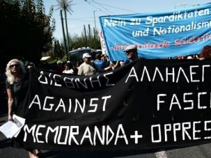 Greek Tragedy: Greece is in turmoil again amid new austerity measures and the killing of a rapper who campaigned against the neo-Nazi resurgence in the country.