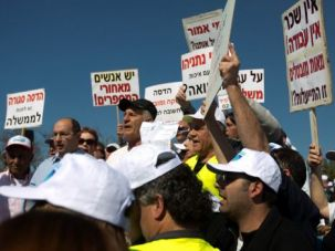 On Strike: Workers at Hadassah Medical Center strike amid a fiscal crisis at the hospital.