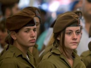 Trail of Tears:Israeli soldier mourn at funeral for fallen comrade killed in Gaza.