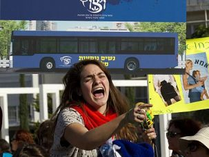 No More Back of Bus: Israeli women protest discrimination on transport and other spheres of public life.