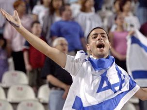 Not This TIme: Once again, the Israeli national team is not headed to the World Cup.