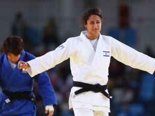 Yarden Gerbi nabbed Israel's first Olympic medal this year.