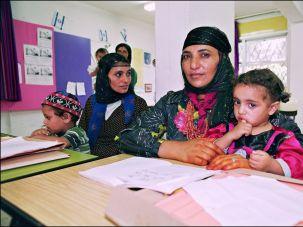 Yemenite Jewish women in Rehovot, Israel.