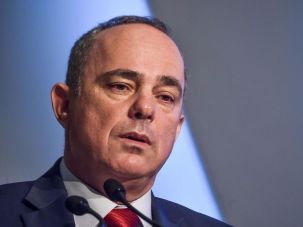 Israeli Energy Minister Yuval Steinitz delivers a speech on July 12, 2017 at the 22nd World Petroleum Congress in Istanbul.