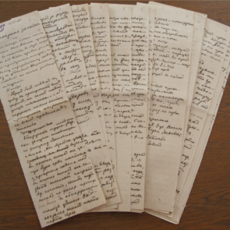 Testimony: The archives hold An-sky's handwritten notes from a blood libel trial.