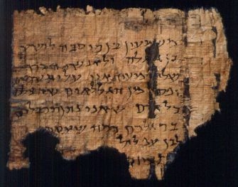 A scrap of parchment with a note written by Bar Kokhba. The archaeologist Yigael Yadin discovered this note along with the Dead Sea Scrolls.