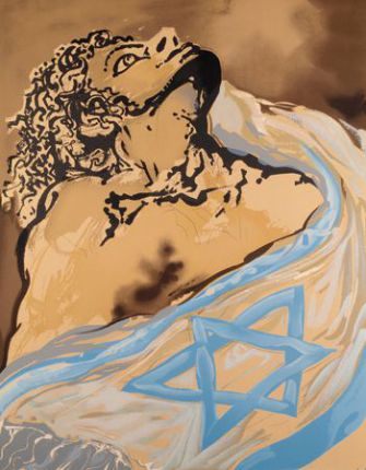New Jew: Dalí?s ?Aliyah? showed Israel in a positive light, but the painter was also a fan of Hitler and Franco.