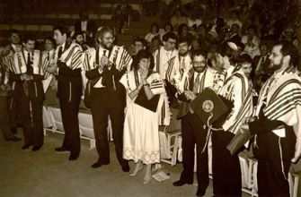 First of Many: Rabbi Amy Eilberg, the Conservative movement?s first woman rabbi, rejoiced with other newly ordained rabbis at the Jewish Theological Seminary on May 14, 1985.