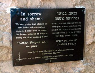 ?Father, Forgive Us?: A new plaque installed on the wall of a Hebron cemetery is near the graves of Jews who were killed by an Arab mob during the 1929 Hebron Massacre.