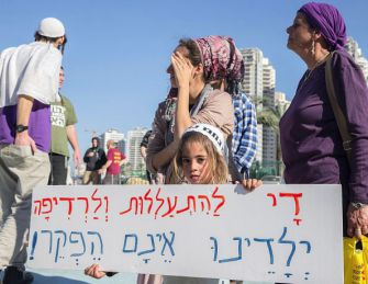 "Gaining a Voice: Demonstrators at a Petah Tikva courthouse in December protest the alleged torture of suspected Jewish extremists. Israeli security forces deny the charge. The sign reads: ""Enough with abuse and persecution, don't abandon our children."""