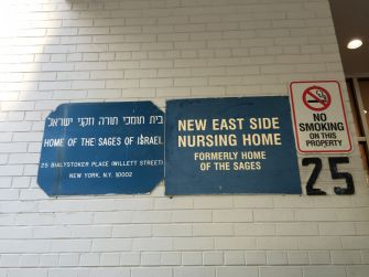 Nursing Home: Today, a placard at the Lower East Side building identifies it as New East Side Nursing Home.
