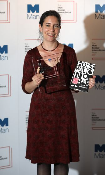 Jessica Cohen appears at the awarding of the 2017 Man Booker International Prize.