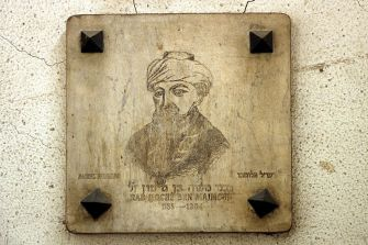 Slab showing Moses Maimonides in the synagogue named after him in Cairo, Egypt.