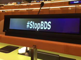 #StopBDS: The event's hashtag appeared on screens at the United Nations general assembly room.