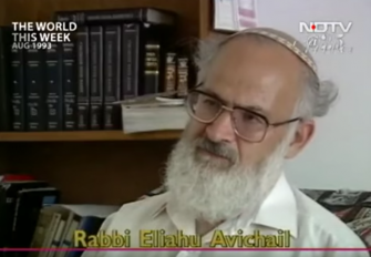 Seeker: Rabbi Avichail helped the first wave of Bnei Menashe immigrate to Israel in the 1990s.