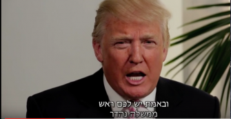 'You're Hired!': In 2013, Trump endorses Netanyahu in a video Daniels arranged and produced.