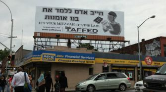 Arm Yourself : Billboard in Brooklyn urges ultra-Orthodox Jews to seek real-world skills along with religious training.