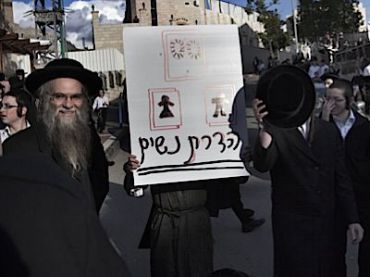 Men in Beit Shemesh call for the segregation of women.