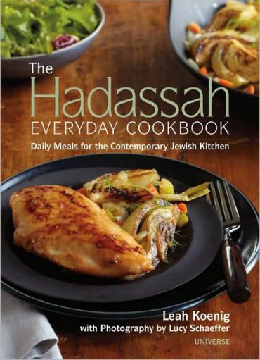 Koenig?s forthcoming cookbook