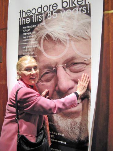 Masha Leon at Theo Bikel's 85th birthday party