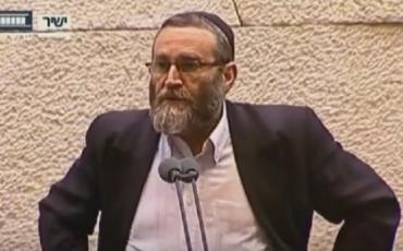 Israeli lawmaker Moshe Gafni