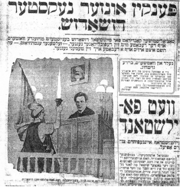 On October 22, 1917, some two weeks before Panken's election, the Forward printed an image of him on its front page, prematurely declaring his victory. Panken is shown presiding over a courtroom, wearing a black robe. A picture of Karl Marx hangs behind him and a woman holding a flag in one hand and a torch in the other stands before him. (The artist seems to have conflated Lady Liberty and Lady Justice.)