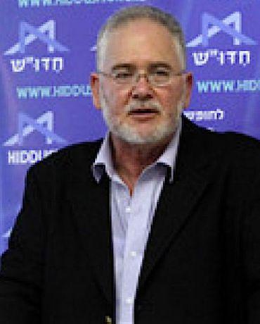 Rabbi Uri Regev