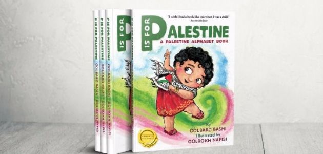 "The children's book ""P is for Palestine"" stoked controversy because of its entry ""I is for Intifada."""
