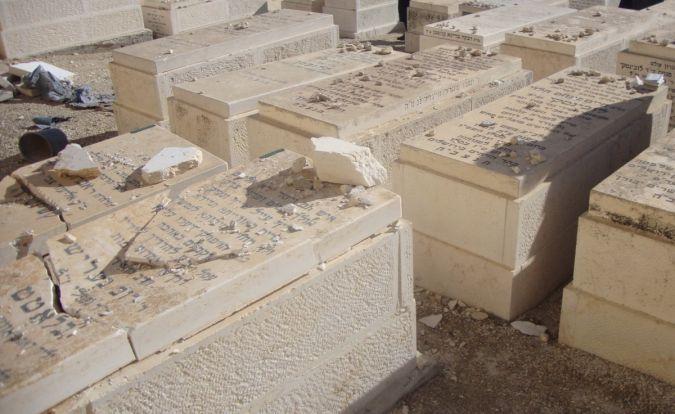Broken graves at Mount of Olives in Jerusalem.
