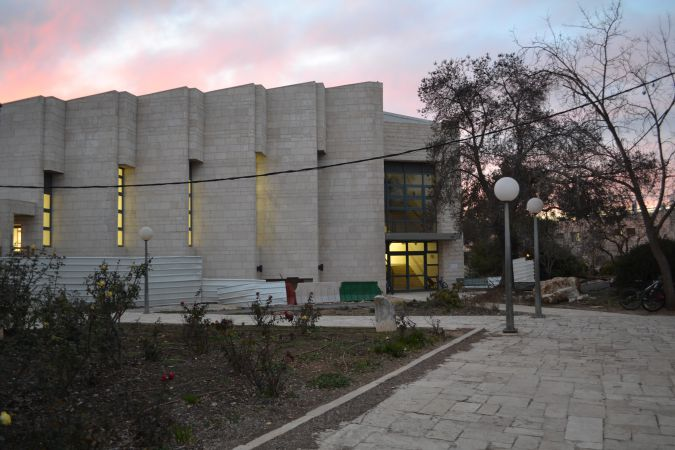 The new yeshiva in Beit El.