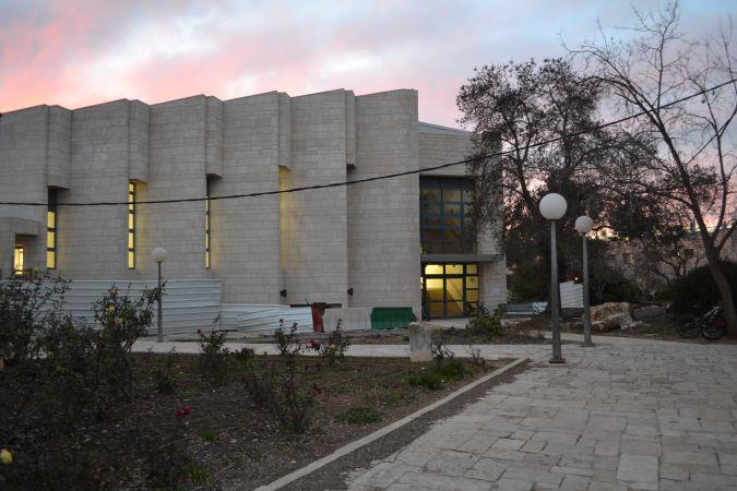 The new yeshiva in Beit El.