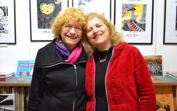 An Artist's Legacy: The Joseph Bau House Museum is run by Bau's daughters Clila Bau-Cohen and Hadassah Bau.