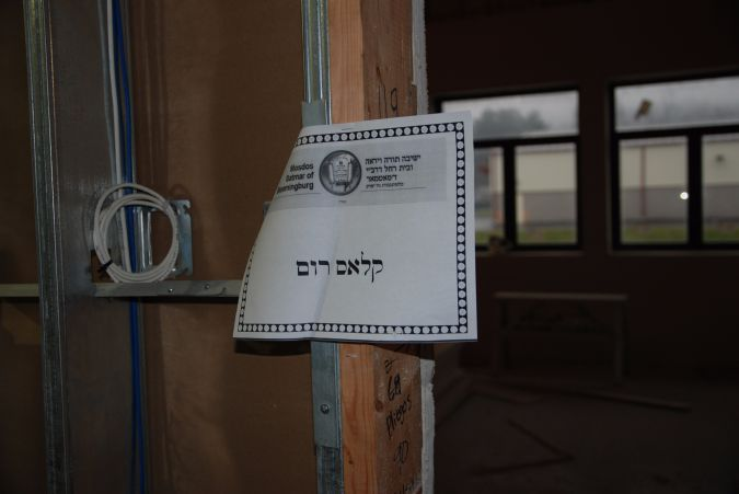 """""""Class room"""" is spelled out phonetically using Yiddish orthography."""