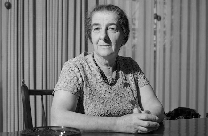 Golda Meir, shown in January 1964, was not the world's first female prime minister.