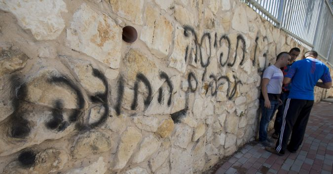 Graffiti in Hebrew calls for Arabs to be forced out of Israel.
