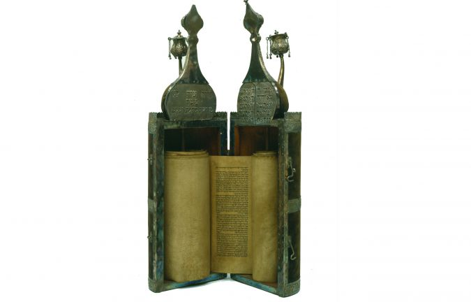 Museum Artifact: A deerskin Torah from India, from roughly the late 19th century