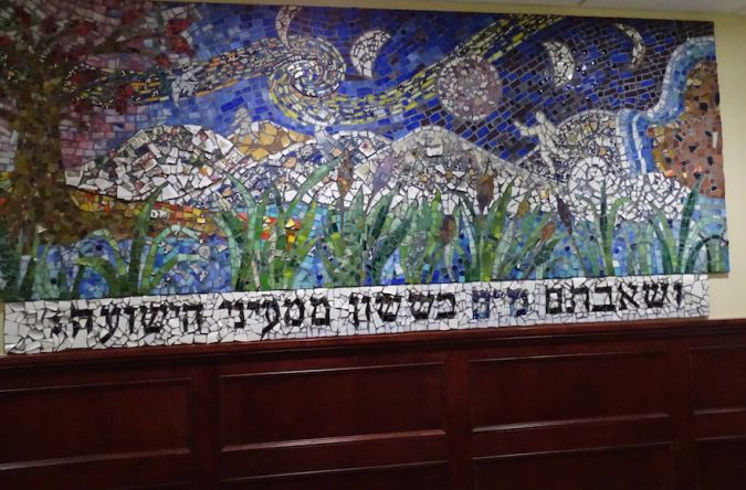 A mural at the Ohev Shalom Mikvah in Washington, DC.