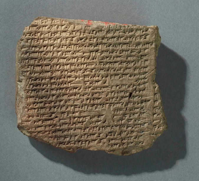 Akkadian Tablet: A fragment of the Epic of Adapa