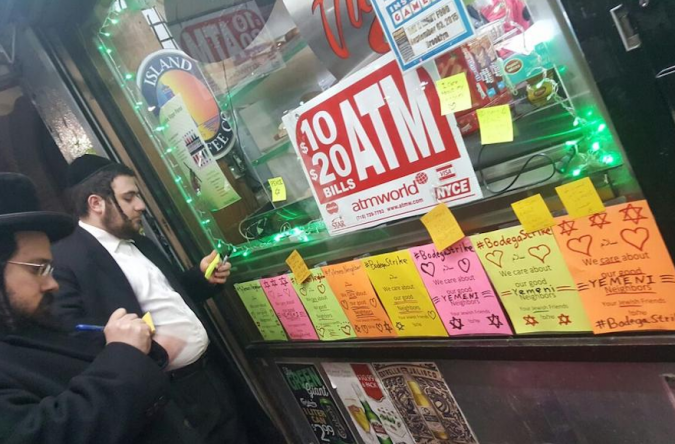 Ultra-Orthodox Jews leaving post-it notes of support at a Brooklyn bodega owned by a Yemeni immigrant.