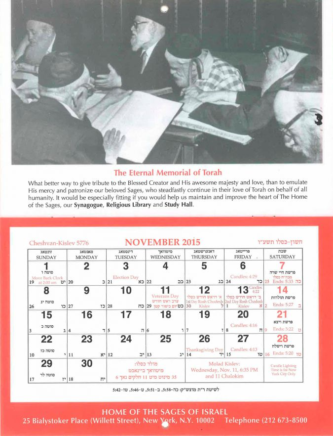 Old Rabbis: The latest fundraising calendar from the Home of the Sages is full of old pictures of bearded rabbis.