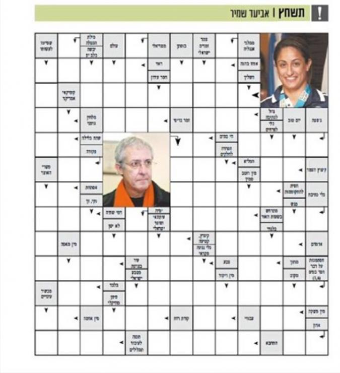 Judo fighter Yarden Gorbi was featured in an Israeli crossword puzzle.
