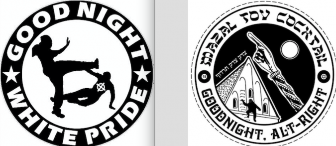 "At left, a traditional antifa emblem. At right, a Jewish take, by a team of illustrators known as ""Golem For You"" — featuring a golem, a Star of David and a biblical call to justice."