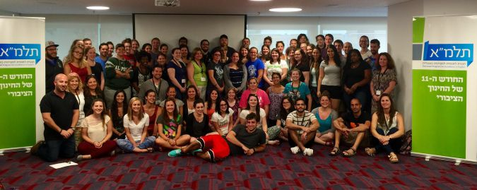 English in Israel: TALMA educators gather for a group photo. This year, the program sent 80 teachers to Israel to partner with Israeli educators and teach English to students from low-income families across Israel.