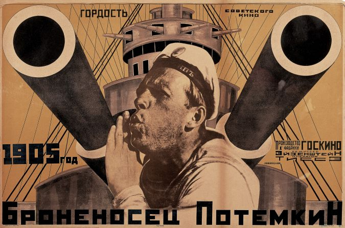 """Soviet Union Propaganda The government forced photographers to portray its achievements as seen in """"The Power of Pictures: Early Soviet Photography, Early Soviet Film."""""""