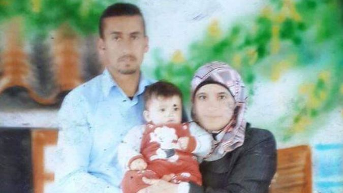 Wiped Out: A photo of the Palestinian family members killed in a firebomb attack by suspected Jewish extremists.