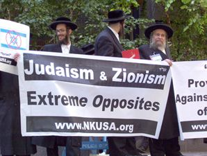 Fringes: The Neturei Karta sect protested against Jewish protestors outside the UN and a day later met with Iran's president
