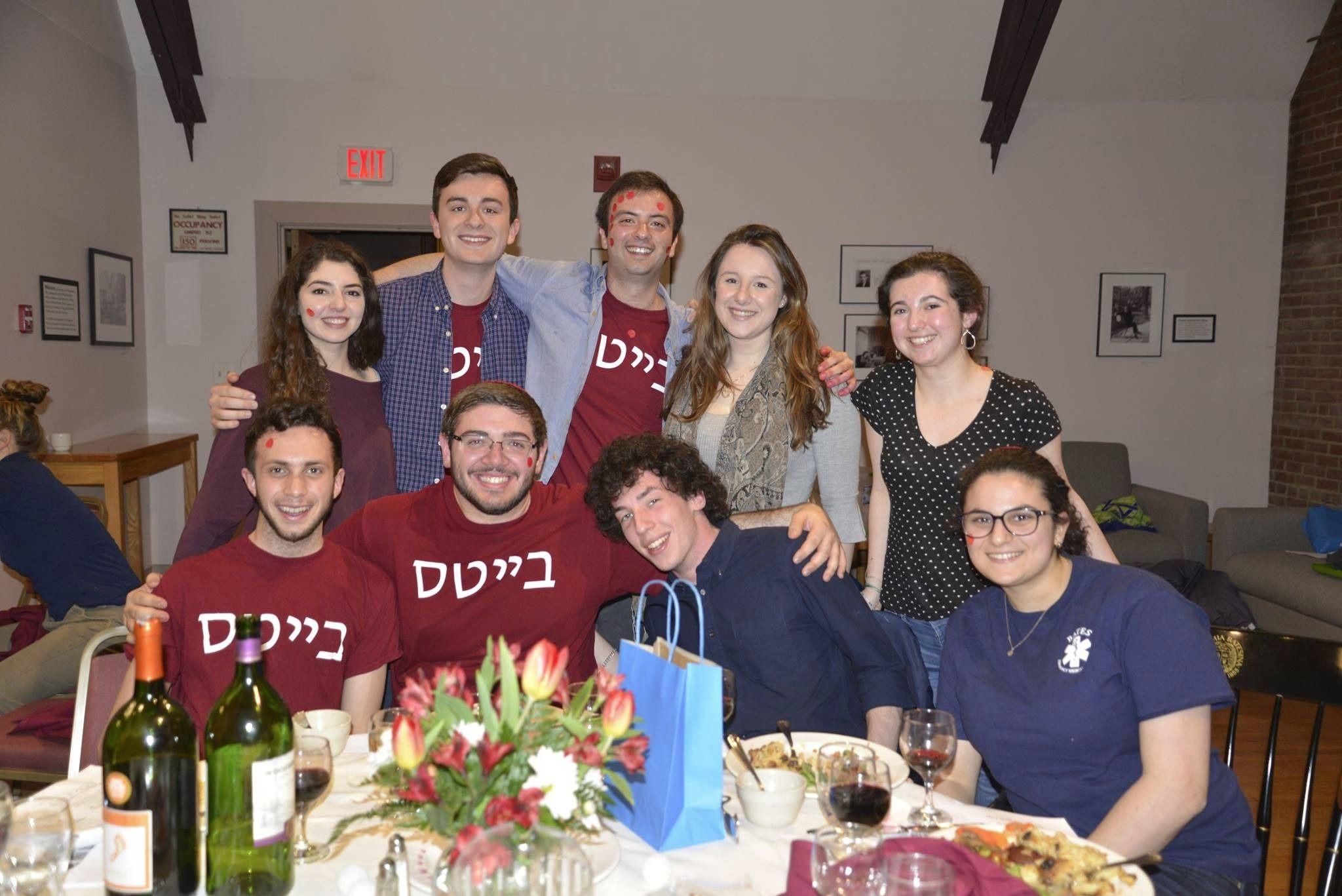 Jewish students at Bates College.