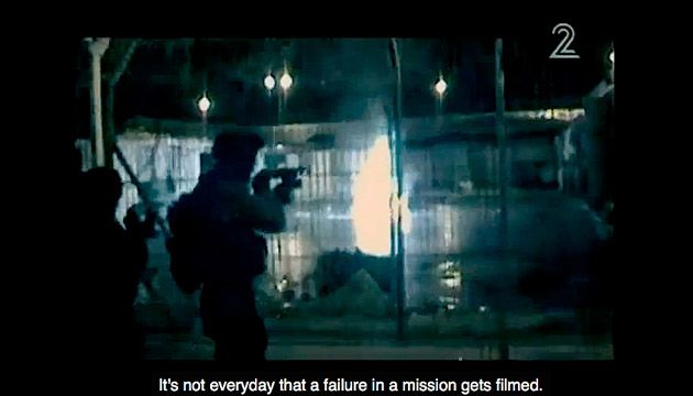 In Dead of Night:  Israel Channel 2 aired footage in early April that the government had tried to keep secret of a post-midnight raid by Prison Service guards on sleeping Palestinian inmates at Ketziot Prison. The raid sparked a violent clash in which one prisoner died.